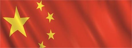 china-flagge-ausschnitt