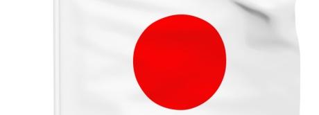 japanetf