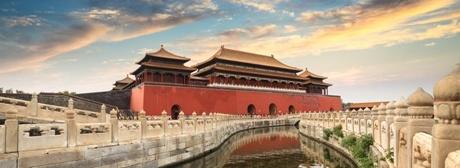 China klein M