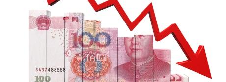 Renminbi-Abwertung klein