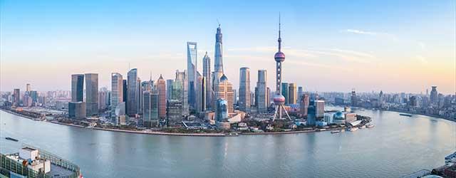 Investieren in China ETF